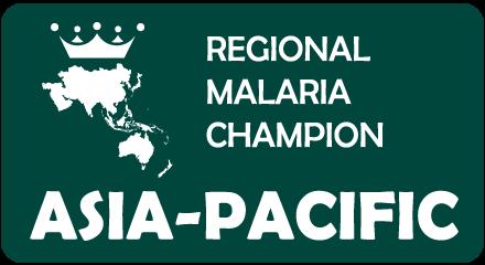 Regional Malaria Champion – Asia Pacific